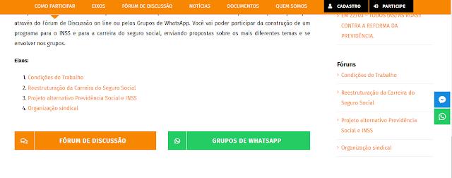http://www.plataformacarreirainss.com.br/como-participar/